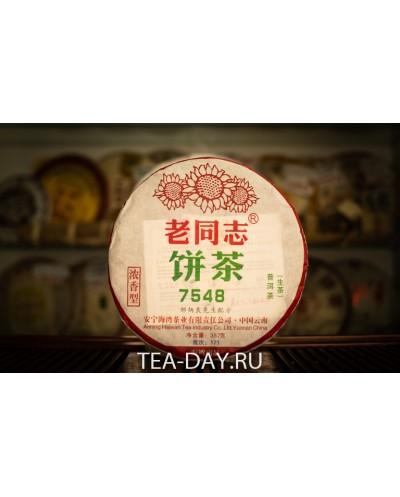 """Хайвань Лао Тун Чжи """"7548"""" 357г."""