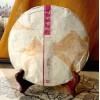 Упаковка для блинов пуэра 357 гр