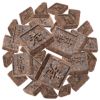 Пуэр прессованный (шу, шен) 250 г