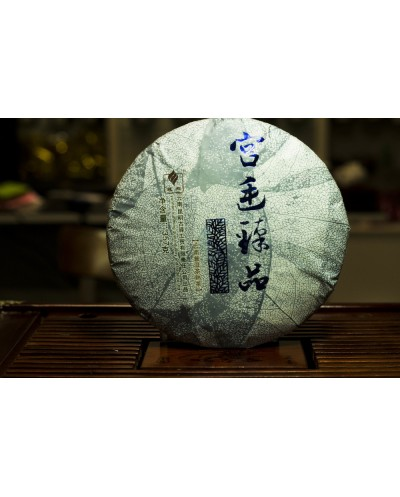 Пуэр (шу)  Гу И  « Гунтин Чжэньпинь» блин 357 грамм