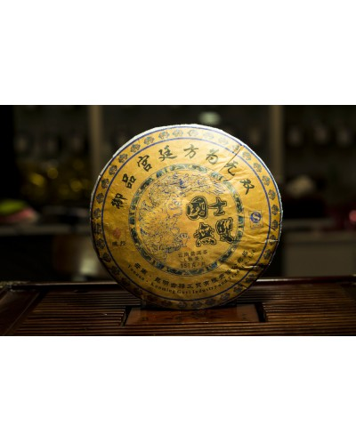 Пуэр (шу)  Гу И  «Го Ши Ву Шуан» блин 357 грамм