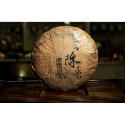 Пуэр (шу)  Гу И  « Юньнань Чэньсян» блин 357 грамм