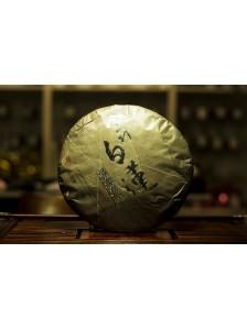 Пуэр (шу)  Гу И  «Цзинь Чжень Бай Лянь» блин 357 грамм