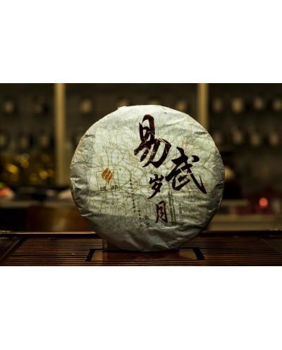 Пуэр (шу)  Гу И  « Иу Суй Юэ » блин 357 грамм