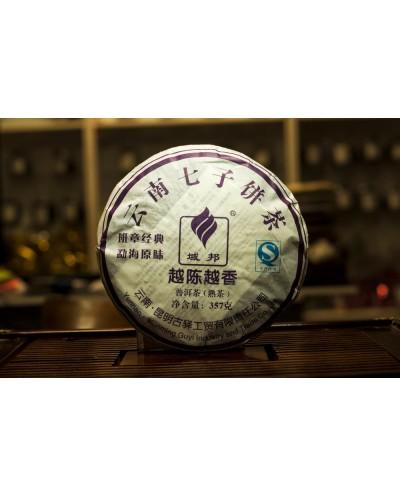 Пуэр (шу)  Гу И  «Баньчжан Цзиндянь Мэнхай Юаньвэй» блин 357 грамм