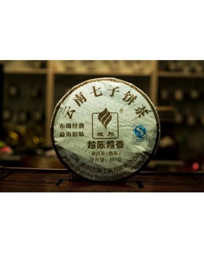 Пуэр (шу)  Гу И  « Булан Цзиндянь Мэнхай Юаньвэй» блин 357 грамм