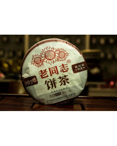 "Пуэр (шу)  ХАЙВАНЬ (Haiwan Lao Tong Zhi)  « Лао Тун Чжи ""9978""» блин 357 грамм"