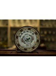"Ту Линь ""Фэнхуан Тэ Цзи Точа Т813"": 338 гр., 2011 год"