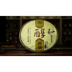 Пуэр (шу) «Чистейший Бан чжан» блин 357 грамм