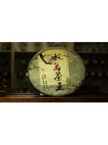 Пуэр (шу) «Бин дао Ча ван» 7562  блин 357 грамм