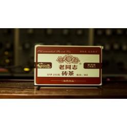 "Лао Тун Чжи ""9988"" или Пуэр плитка (шу) «Старый Товарищь» 250 г."