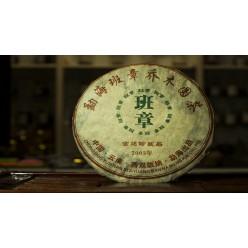 Пуэр (шу) Бан Чжан 2005 блин 357 грамм