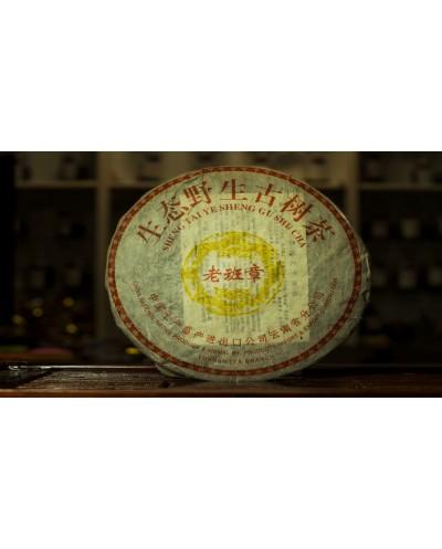 Пуэр (шу) «Старый Бан Чжан» блин 357 грамм