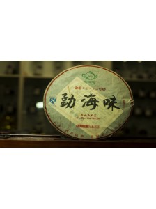 "Мэнхай вэй  357 г.(Чайная марка ""Ча Ар Гуан"") Год: 2015 Провинция: Юньнань Местность: Сишуанбаньна, Мэнхай"
