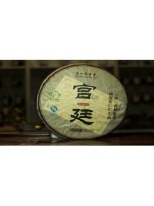 Пуэр (шу) «Гунтин от Чажень Гуан » блин 357 грамм