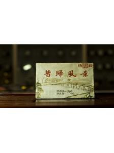 Пуэр (шу) « Си Гуи Фэнтин » плитка 100 грамм